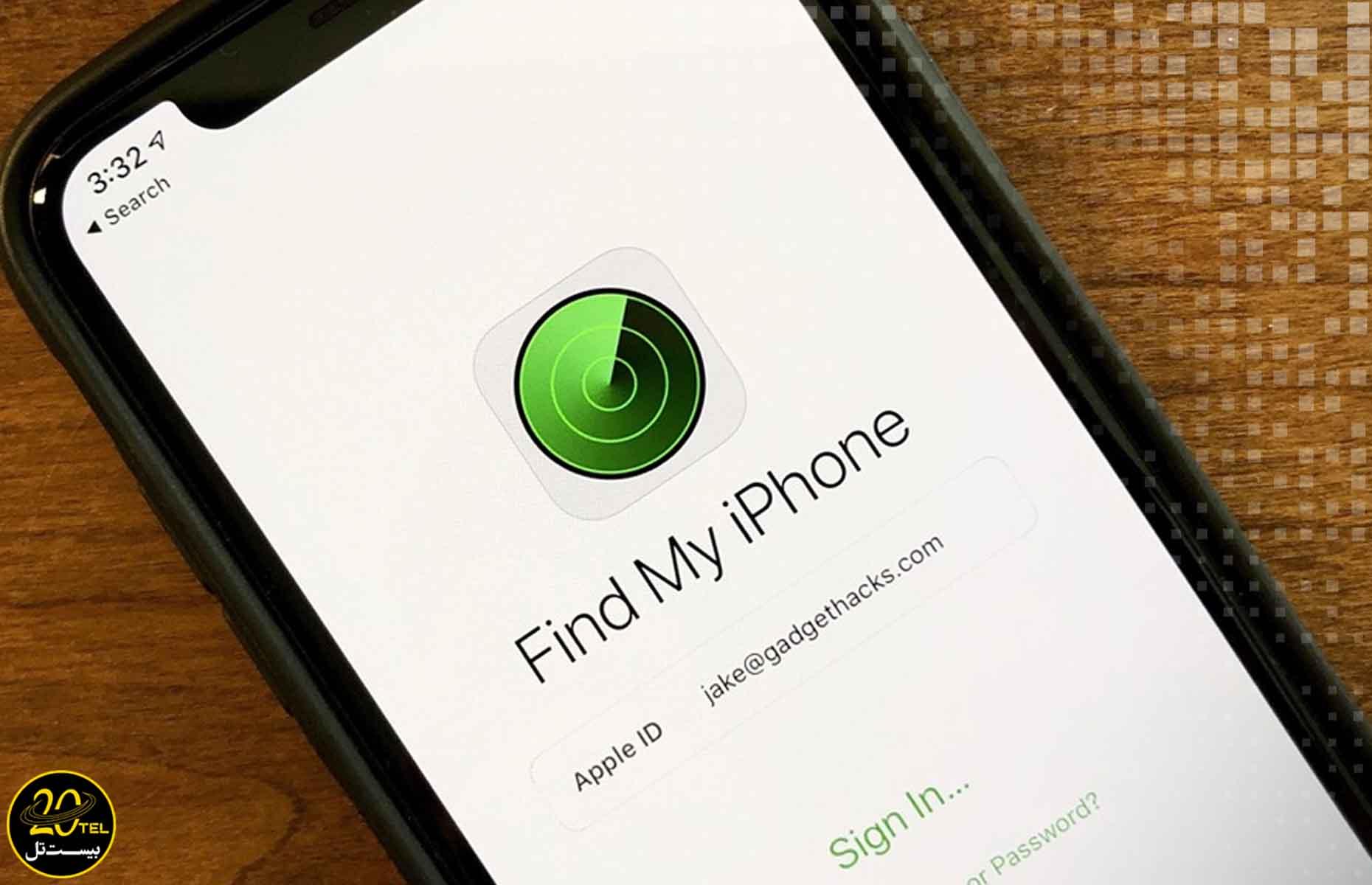 فعالسازی قابلیت Find My iPhone در اپل واچ- آیفون و مک بوک