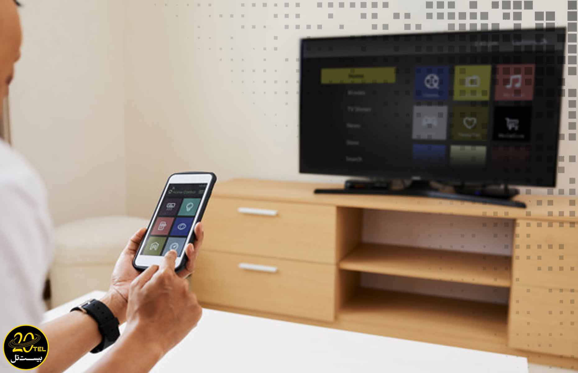 نحوه کنترل تلویزیون با گوشی