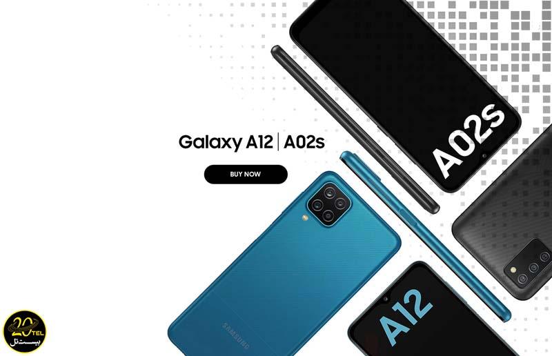 آشنایی با گوشی Galaxy A12
