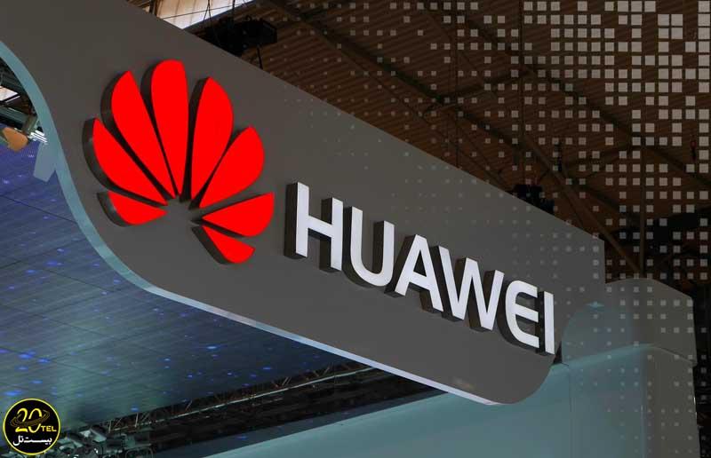 شرکت هوآوی با ارزش ترین شرکت خصوصی چین