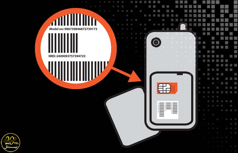نحوه پیدا کردن IMEI گوشی سرقتی اندروید توسط گوگل